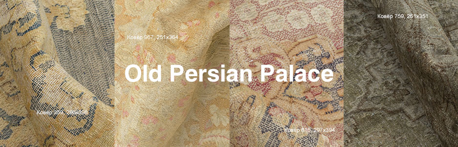 2016-04-08 Old Persian Palace
