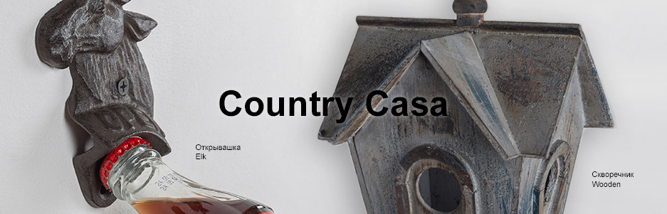 2018-06-21 Country Casa