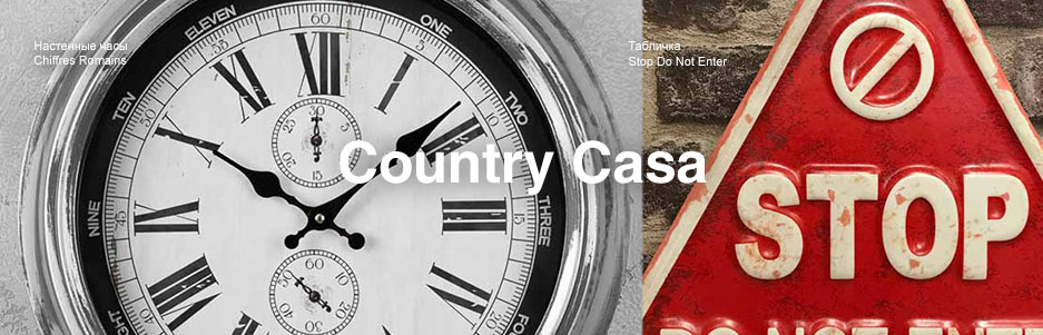 2019-08-23 Country-Casa