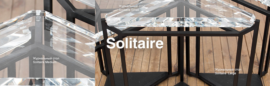 2019-09-17 Solitaire