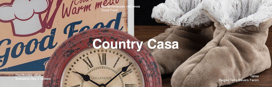 2016-11-07 Country Casa